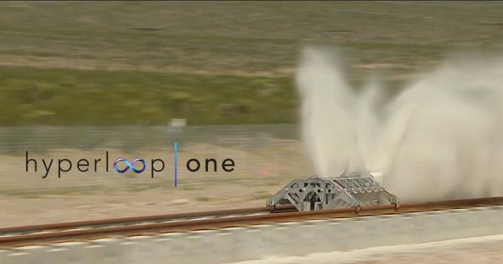 超高速懸浮管道列車首次測試,2 秒加速到時速643 公里