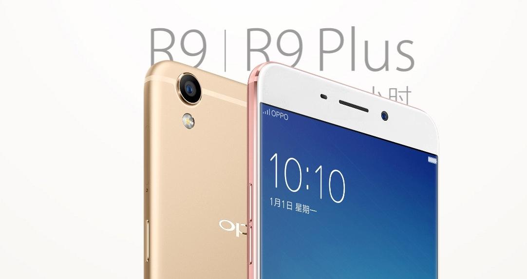 大螢幕新機登場,OPPO 推 6 吋自拍機 R9 Plus