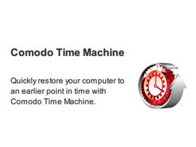 帶我回到當機前的美好:COMODO Time Machine(上)