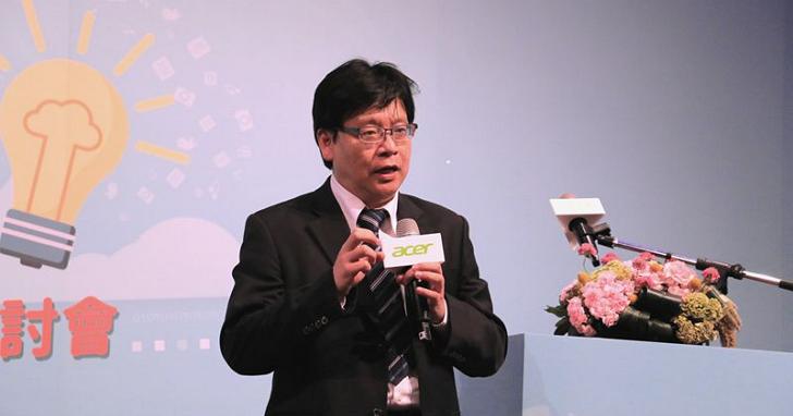 科技部代部長林一平談物聯網:大家都在做IoT,為什麼只有台積電一家賺錢?