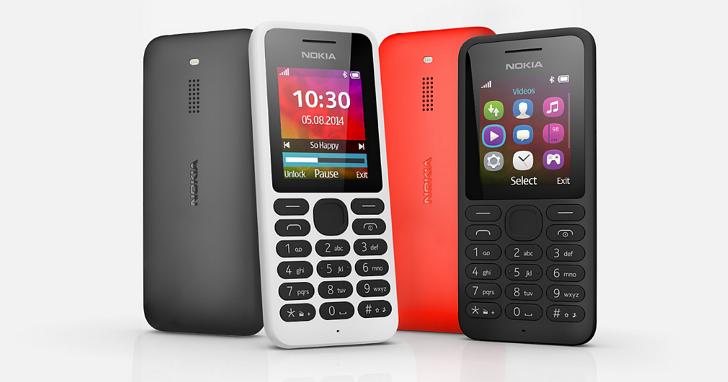 Nokia品牌又要被賣了?傳本月底前微軟將Nokia功能手機品牌轉賣富士康