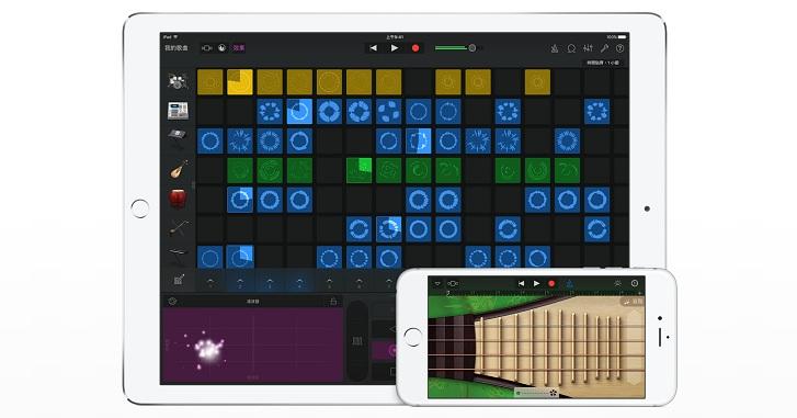 Apple 將 GarageBand 深度中文化,添增國樂樂器及 300 個循環樂段
