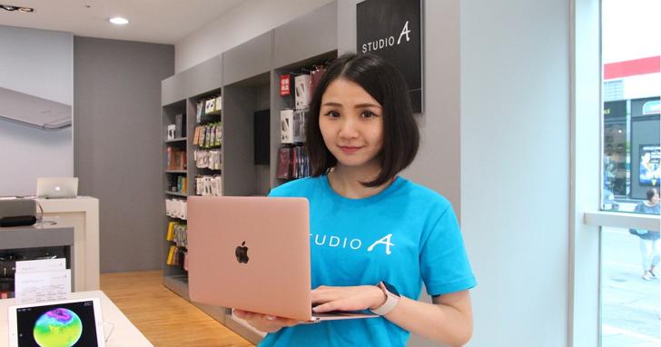 新款MacBook玫瑰金開賣,95折再贈鍵盤膜、舊機換新機最低0元起