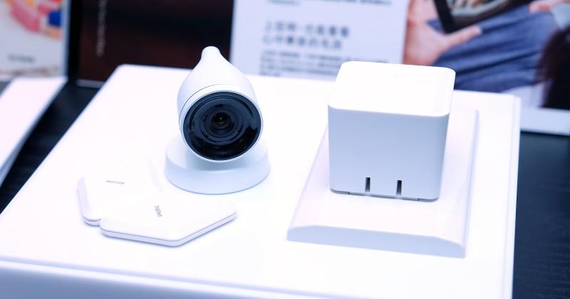 聯齊科技推 NextDrive Cube 智慧家庭管家,具私人雲、溫濕感測、居家安全功能
