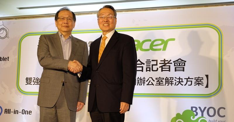 中華電信與宏碁合作,聯手推新世代智慧行動辦公室解決方案