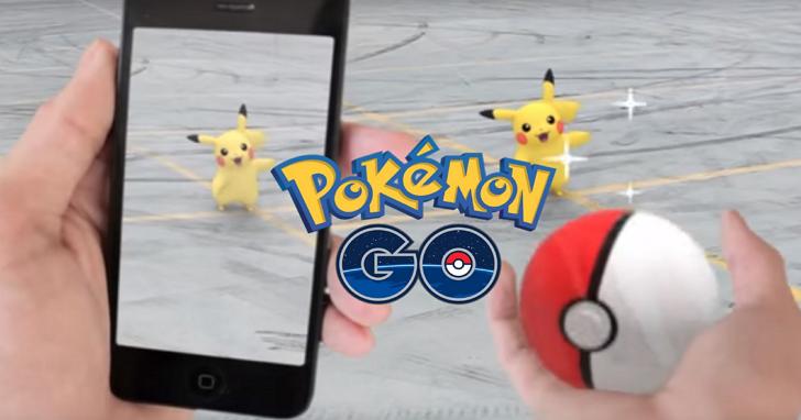 《Pokémon Go》到底要幹嘛?四大玩法讓你跟皮卡丘並肩作戰