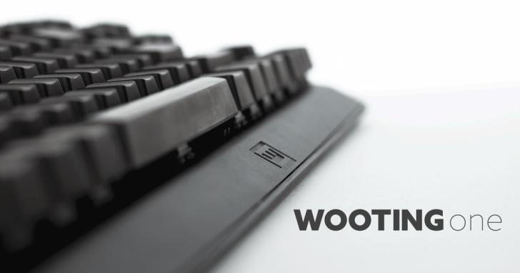 支援類比輸入,Wooting One鍵盤讓遊戲操控更加精細