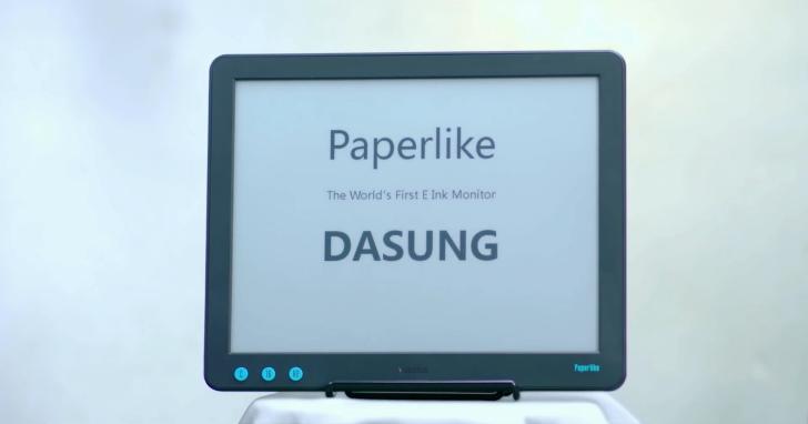 護眼螢幕大進化,Paperlike採用電子紙根除傷眼藍光
