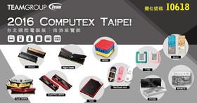 十銓科技Computex 2016搶攻電競飆速  T-Force賦予品牌新動能