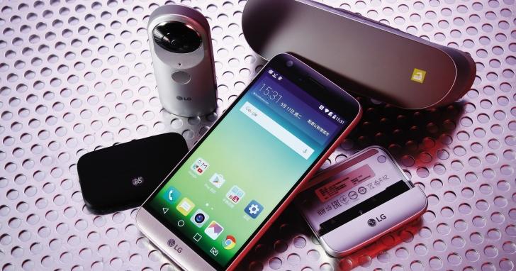 【年度旗艦機總複習】LG G5旗艦手機新玩法-雙鏡頭、模組化機身,展開手機生態系