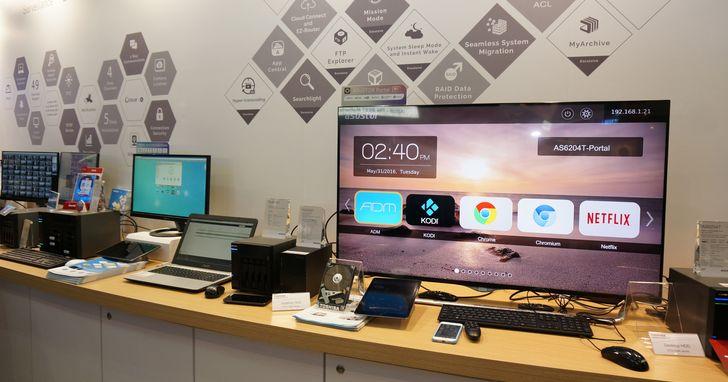 Computex 2016:華芸 NAS 新品與 ADM3.0 系統搶先亮相,應用套件更佳人性化
