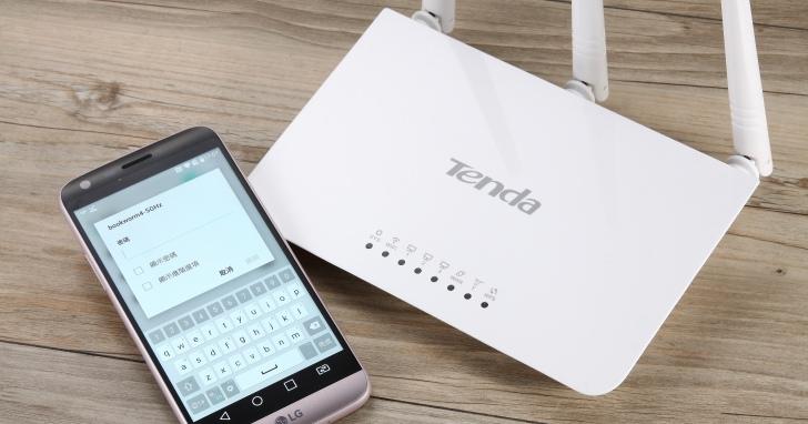 9招無線路由器自我保護設定,防止不速之客「共享」你家的無線網路