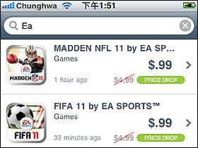 EA好玩遊戲,App Store特價中!