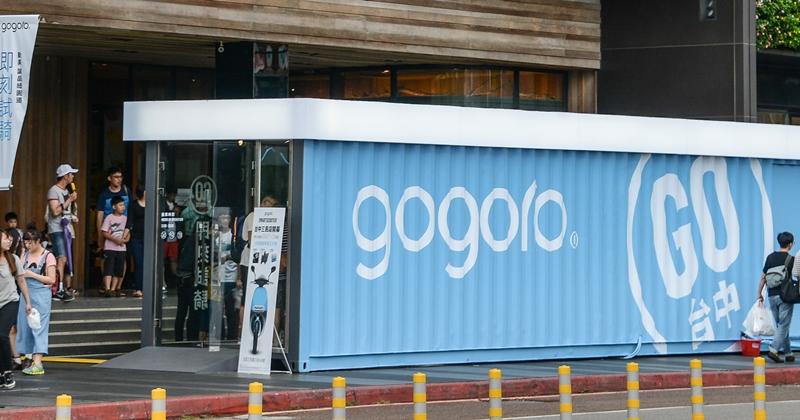 Gogoro 正式抵達台中! 繼7-11、萊爾富後,全家便利商店也加入 GoStation 換電站