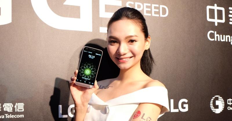 3CA 的 LG G5 Speed 上市,價格不變,模組化配件不共用