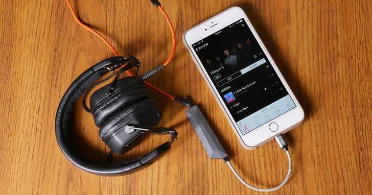 世界最小耳擴 Nexum AQUA 試聽,讓手機也可享 Hi-Fi 音質