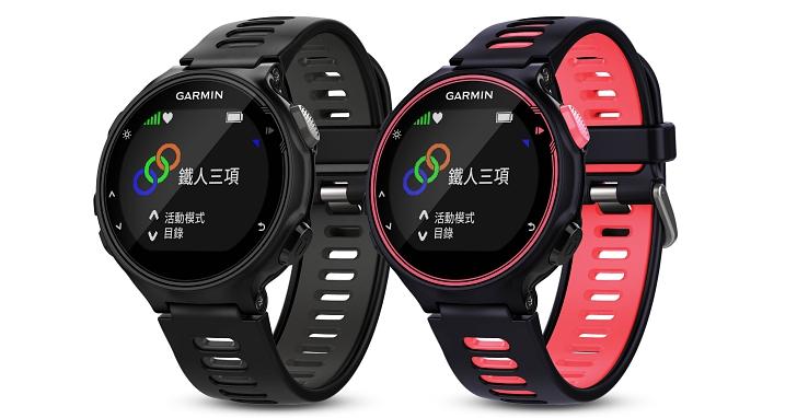 完整取代心跳帶,Garmin 推出新款運動錶 Forerunner 735XT