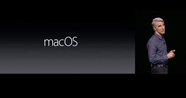macOS Sierra發表!Siri語音助手、Apple Pay均加入、公眾測試版七月推出
