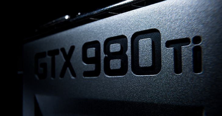 Pascal 世代交替,傳 NVIDIA 擬調降 GeForce GTX 980Ti/980/970 價格