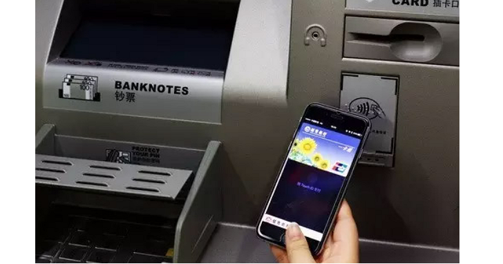 Apple Pay 推出 ATM 提現功能,沒有提款卡也能用手機領鈔票
