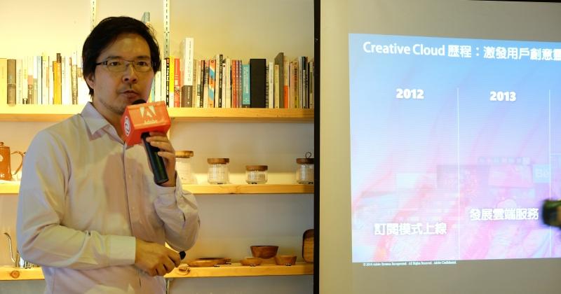 Adobe Creative Cloud 功能更新,圖庫取用更便利、Photoshop 修臉更強大