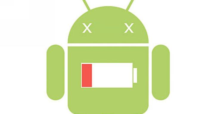 【Android電力管理實用技巧】如何快速啟動低電源模式?