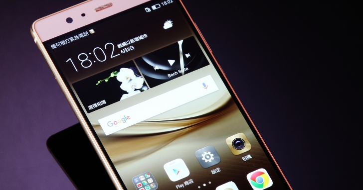 【年度旗艦機總複習】Huawei P9 Plus- 注入徠卡靈魂的雙鏡頭手機