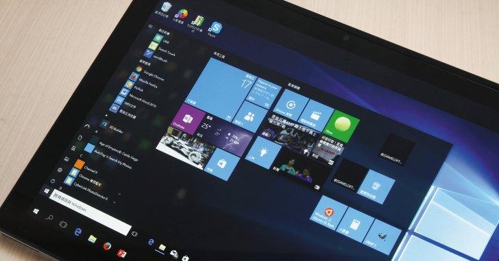 Windows 10年度重大更新, 又改了哪些地方? 從開始功能表到訊息中心、工作列的再進化