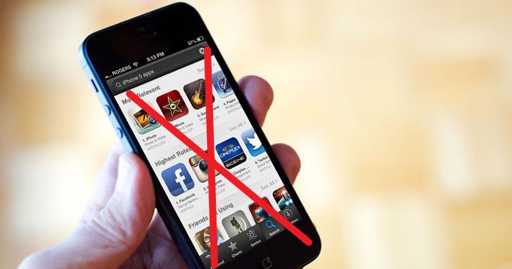 中國廣電總局審查App不給過的荒謬理由:遊戲中出現 EXP、HP、MP等英文詞彙