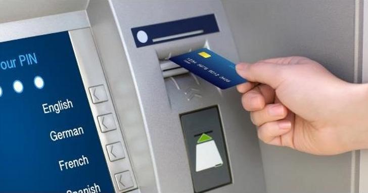 調查局偵辦ATM遭盜領案:受害提款機遭植入2隻.exe惡意程式,一執行就吐鈔