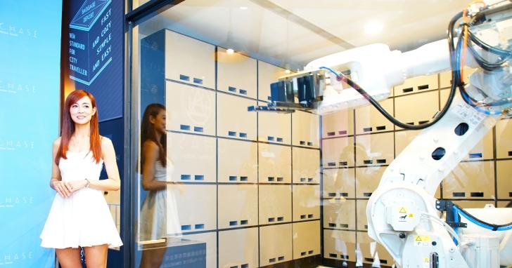 全台第一家無人旅館,不只全自動化入住還有機械手臂幫你放行李