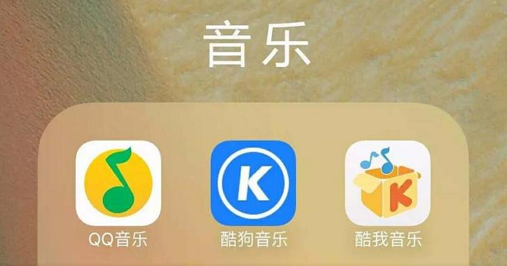 騰訊合併中國前三大音樂串流平台:QQ 音樂、酷狗音樂、酷我音樂,50%中國音樂市場都變他的!