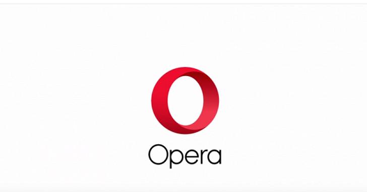 中資12億美元收購 Opera 計畫失敗,打算換個方式再來一次