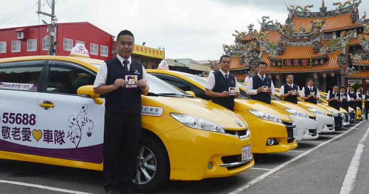 謝絕奧客!台灣大車隊將引入乘客與司機互評制度