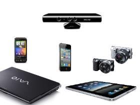 你覺得2010年最有代表性的產品是什麼?