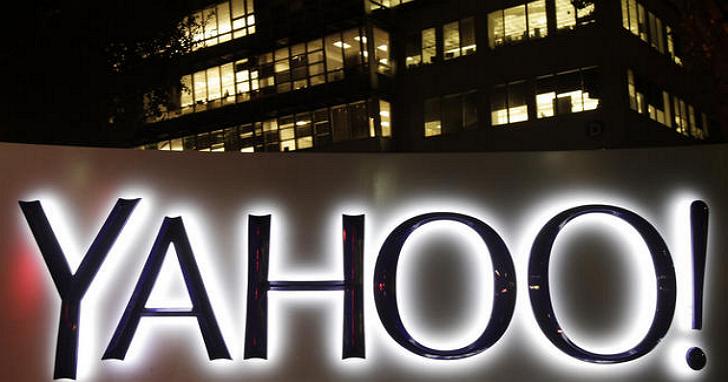 曾經的搜尋霸主Yahoo!將以48億美元賣給美國電信商Verizon