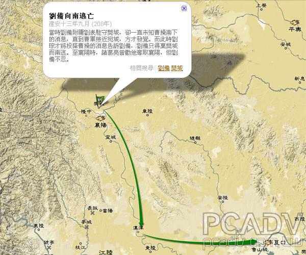 Google Maps 也有三國戰略圖