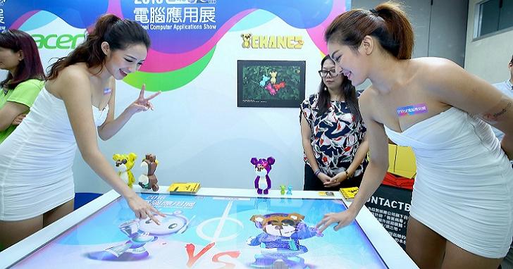 2016台北電腦應用展開展,「親子、未來、電競」智慧科技新體驗