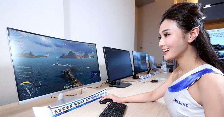 首屆台灣電競節選手螢幕用什麼?曲面顯示螢幕、flicker-free技術支援