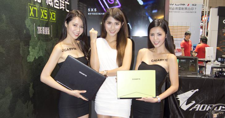 技嘉台北電腦應用展炒熱電競魂,推出 VR 賽車體驗、電競筆電狂降 8,000 元