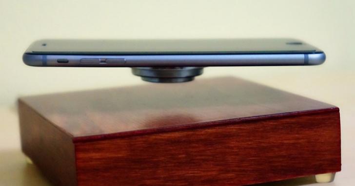 充到飄起來,這款才是無線充電的正確使用姿勢