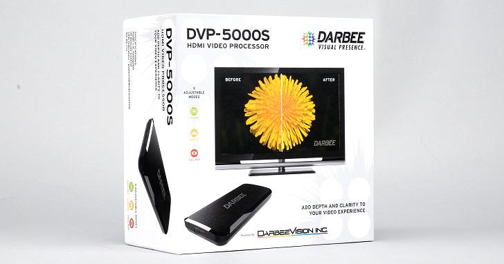 畫質體驗有感提升,Darbee DVP-5000S 影像處理器試用
