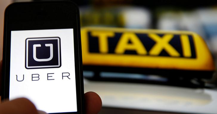 Uber撤資大轉彎,經濟部將暫緩處理撤資案!