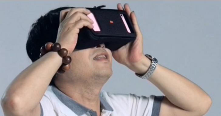 小米的VR產品亮相:「小米VR眼鏡玩具版」真的是玩具