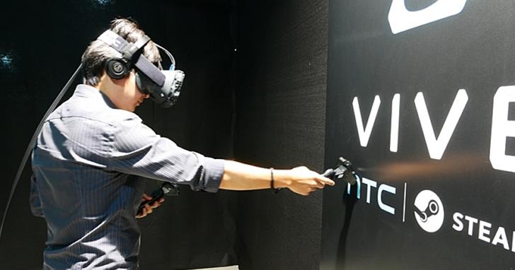 HTC與中國阿里雲達成戰略合作,將共推VR產業發展