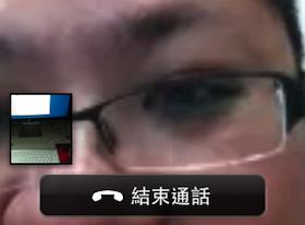 現在 Skype 3.0 也可以用 iPhone 打視訊電話了