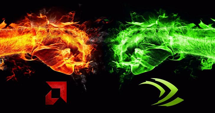 顯卡大廠NVIDIA股價一年漲160%,AMD恐怕會看得有點慌