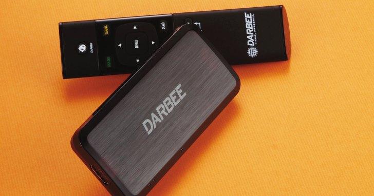 Darbee DVP-5000S- 提升影像畫質的魔法盒子