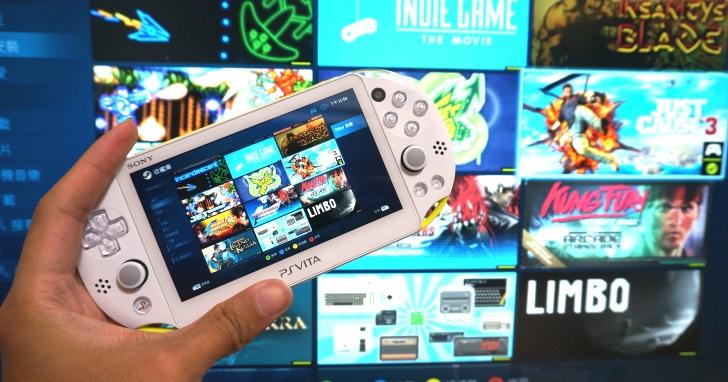 PSV不僅支援PS4串流,現在還能串流遊玩電腦遊戲