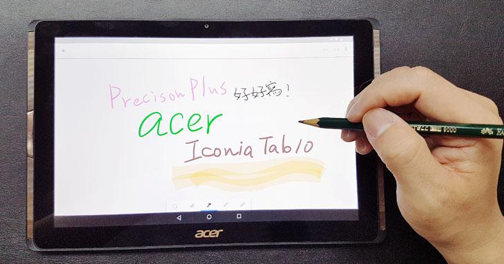 輕巧便攜,你的隨身影音娛樂站:Acer Iconia Tab 10 A3-A40 開箱與實測心得分享!